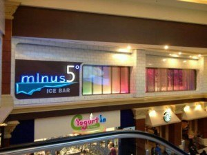 Minus 5 Bar Las Vegas Outside