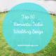 romantic indie wedding songs